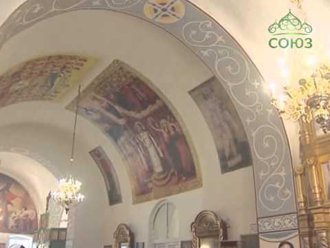 Храм в москве южное бутово
