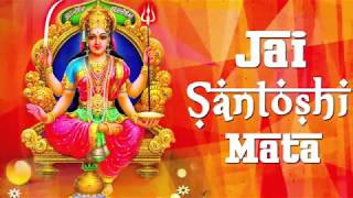 Mangala Harathulu Song - Jai Santhoshi Maatha Telugu