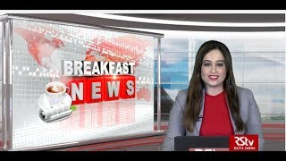 English News Bulletin –  October 10, 2019 (9:30 am)