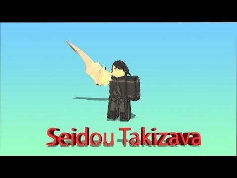 ROBLOX Ro Ghoul ShowCase kagune Seidou Takizava! | Роблокс Ро Гуль ШоуКейс кагуне Сеидо Такизава!
