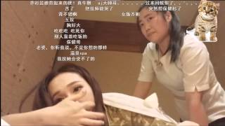 Massaging Moan