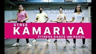 Kamariya Bollywood Dance Workout | Dance Choreography | FITNESS DANCE With RAHUL