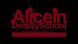 vidéo Alice in Deadly School - Bande annonce