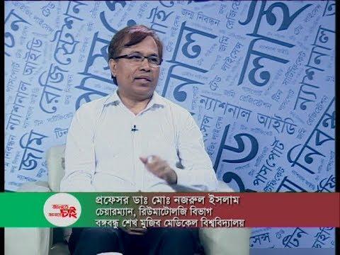 Jante Chai Janate Chai- EP 12 || বিষয়: করোনা প্রতিরোধে করনীয় || ETV Lifestyle