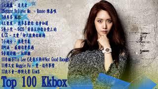 Liên khúc nhạc Trung Quốc đứng đầu bảng xếp hạng ( Top 100) 2018