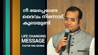 LIFE CHANGING MESSAGE || PASTOR TINU GEORGE || EL-SHADDAI MINISTRY