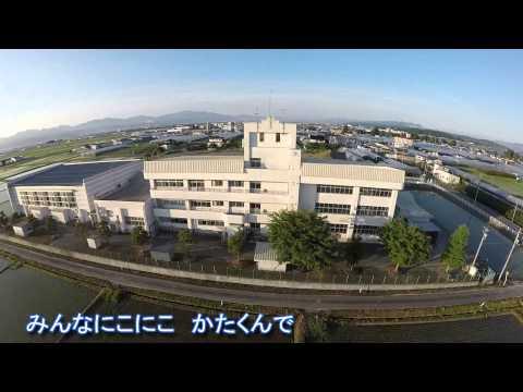 【空撮】 三泉小学校 創立140周年