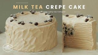 밀크티 크레이프 케이크 만들기 : Milk Tea Crepe Cake Recipe : ミルクティークレープケーキ | Cooking tree