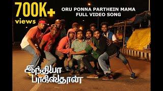 Oru Ponna Parthein Mama Video- India Pakistan