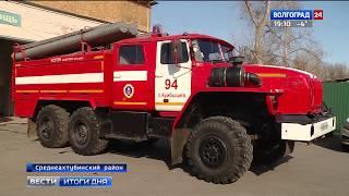 В Волгоградской области модернизируют единую дежурно-диспетчерскую службу