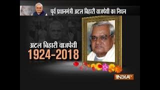 Former Prime Minister Atal Bihari Vajpayee Passes Away at 93| Breaking News Live