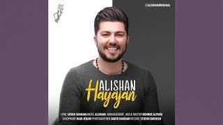 Alishan - Heyacan 2018 | Yeni