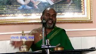 """""""Prostapadi Bhagavatha Morning"""" Day 10    19 Sept 2018"""