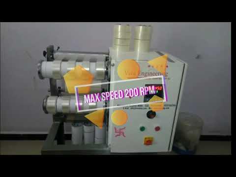 Mini BOPP Tape Slitting Rewinding Machine