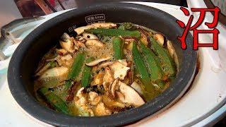YOUTUBEで面白い減量食を見つけました。炊飯器ある方はトライしてみては?普通に動画として見ても面白いクオリティです。