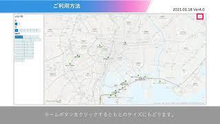 大会輸送影響度マップ(鉄道)
