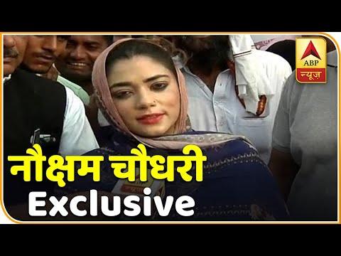 हरियाणा में BJP ने 26 साल की Nauksham Chaudhary को दिया टिकटExclusive interviewABP News Hindi
