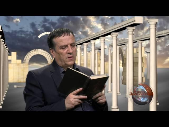 Откровение на св. Йоан Богослов, глава 13, Иван Николов - ППТВ