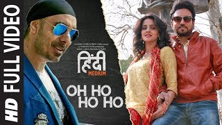 Oh Ho Ho Ho (Remix) Full Video Song | Irrfan Khan  | Sukhbir, Ikka