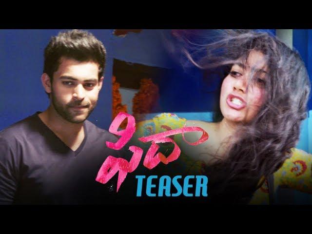 Fidaa Telugu Movie Teaser HD | Varun Tej, Sai Pallavi, Sekhar Kammula