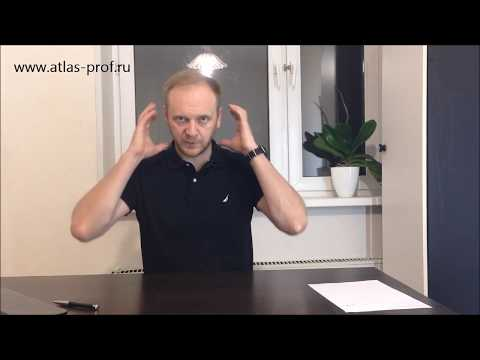 Искривления шейного позвоночника