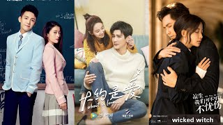 best chinese romance drama 2017 - ฟรีวิดีโอออนไลน์ - ดูทีวี