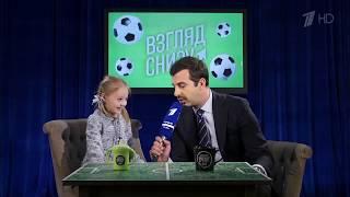 Взгляд Снизу. Кто настоящий соперник Сборной России по футболу?