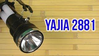 Yajia YJ-2881 - відео 1