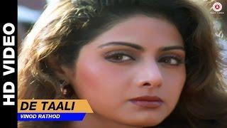 De Taali - Army | Vinod Rathod, Abhijeet, Jolly Mukherjee