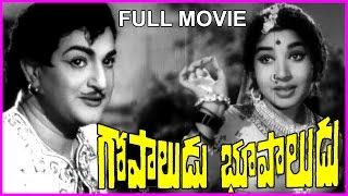 Gopaludu Bhoopaludu || Telugu Full Movie || NTR,Jaya Lalitha,Rajasri