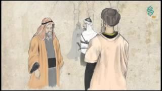 Mazlumun Ahı | Bir Kıssa Bin Hisse