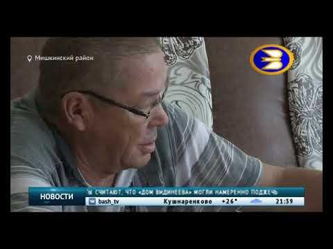 В Башкирии инвалид выжил благодаря пожарному извещателю