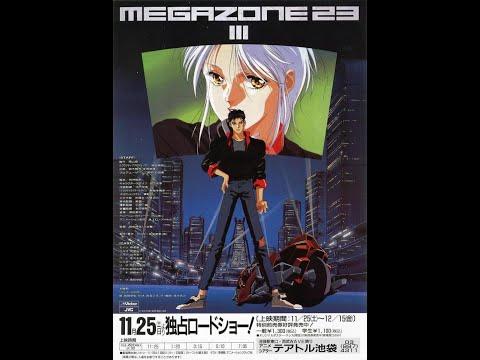 Megazone 23 III Episode 2