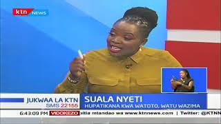 Suala Nyeti: Tiba ya eczema