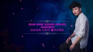 Ikaw (NOEGE) korean version by YOHAN HWANG