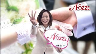 年間10万組以上カップリング「ノッツェ.婚活サービス」紹介