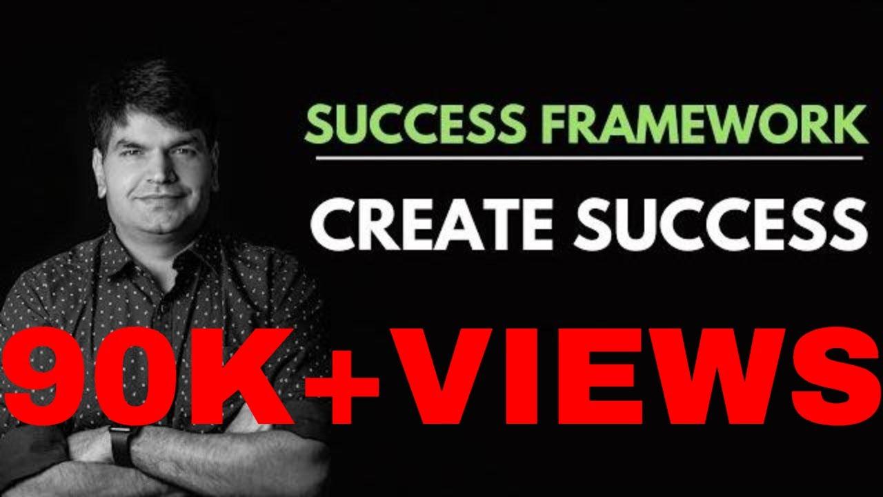 SUCCESS FRAMEWORK - CREATE SUCCESS
