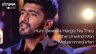 Hum Bewafa Hargiz Na They (The Unwind Mix) I Mohammed