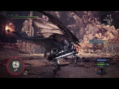 Top 5 Monster Hunter World Best Heavy Bowguns 2020 Gamers Decide Slay a shara ishvalda locale info: monster hunter world best heavy bowguns