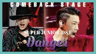 [Comeback Stage] SUPER JUNIOR-D&E - Danger,  슈퍼주니어-D&E - 땡겨 Show Music core 20190420