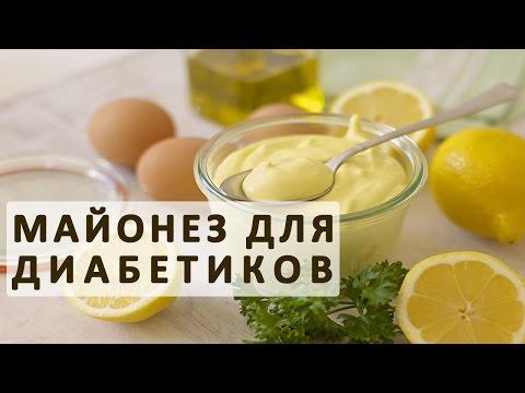 Суп для больного сахарным диабетом