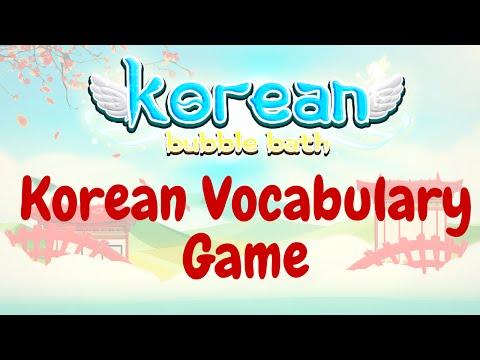 Video of Learn Korean Bubble Bath Game