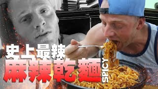 Worlds Spiciest Noodle Challenge  — WE CRIED!  // Taiwan Spicy King Mala Noodles— VLOG #239