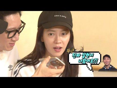 송지효, 설현 성대모사로 개리 유혹…'대실패' 《Running Man》런닝맨 EP457 (видео)