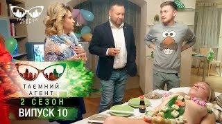 Тайный агент - Доставка - 2 сезон. Выпуск 10 от 23.04.2018