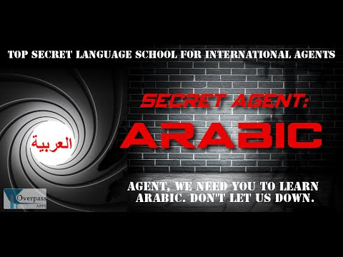 Video of Secret Agent: Arabic
