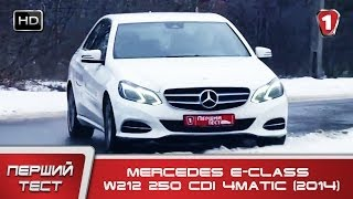 перший тест волощенко мерседес бенс gl 500
