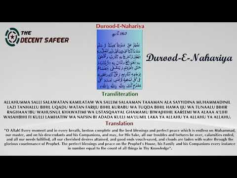 Durood E Nahariya Arabic English Translationvery Powerful Dua