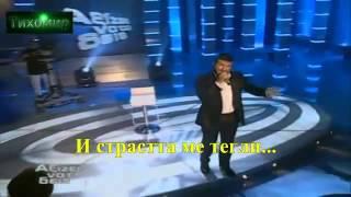 ✅Янис Плутархос - Неделя сутрин Giannis Ploutarxos