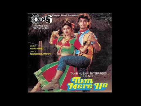 Tum Mere Ho - Movie : Tum Mere Ho 1990 (By Chayon Shaah Audio Series)